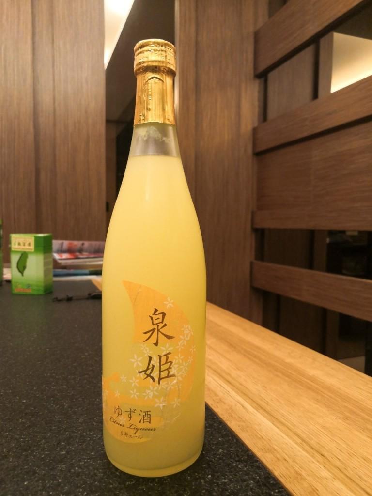 泉姬柚子酒 7
