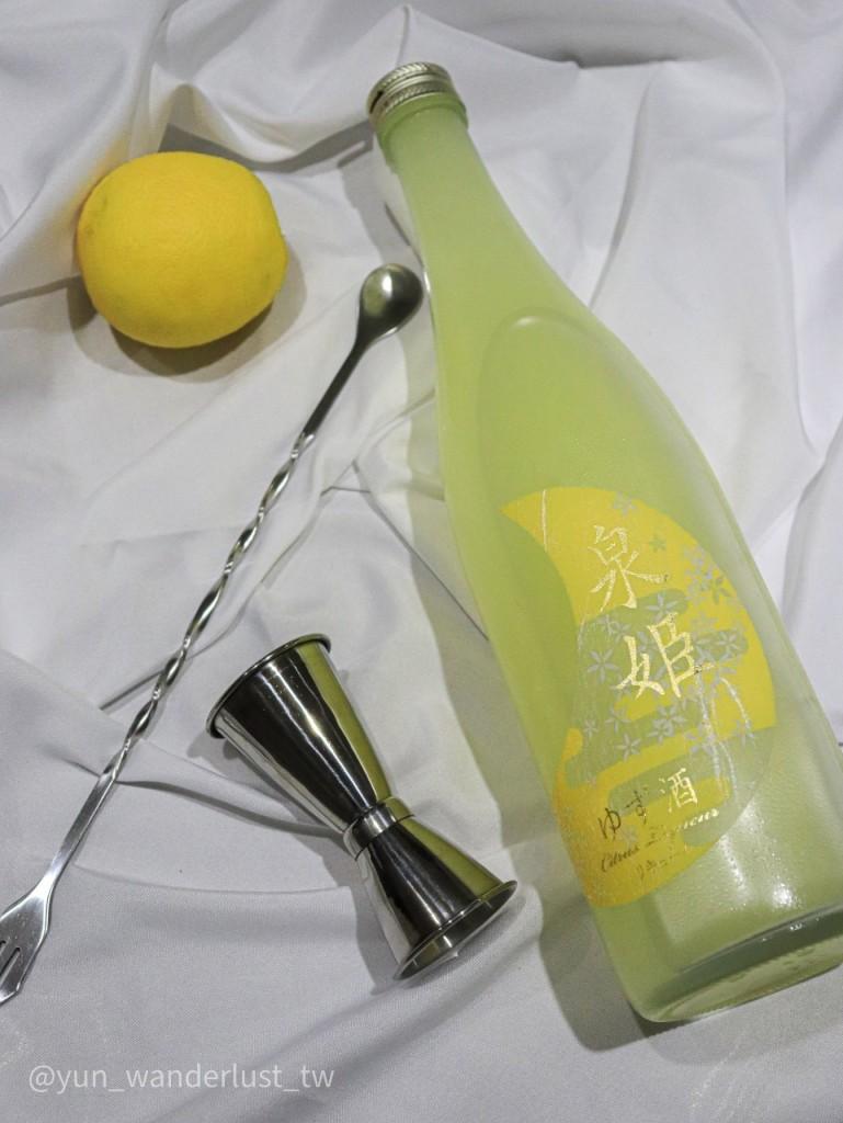 泉姬柚子酒 5