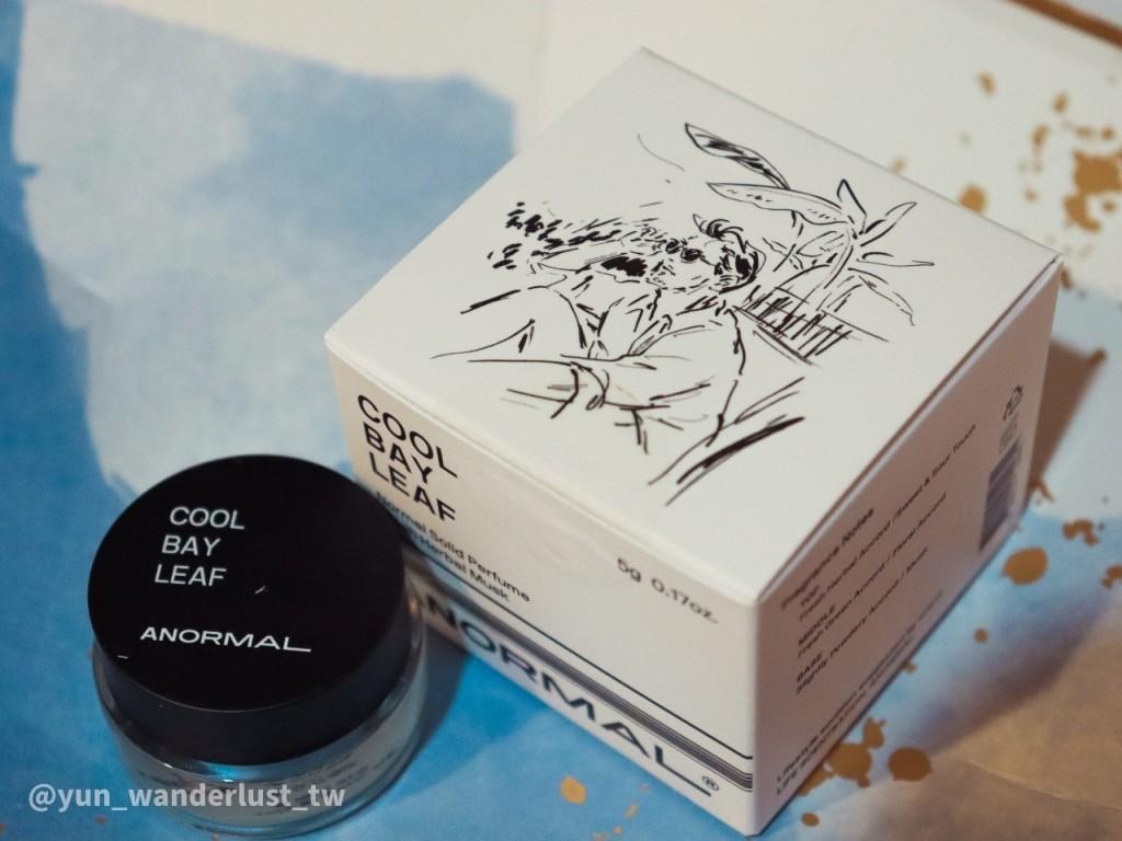 固體香水 5