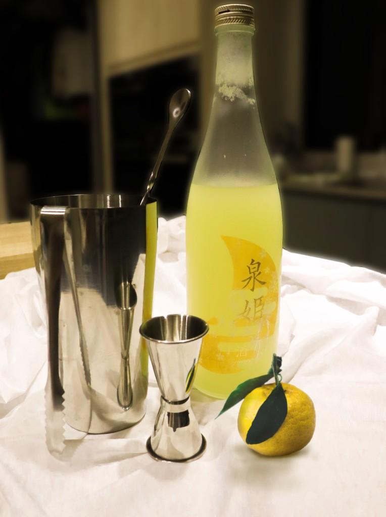 泉姬柚子酒 2